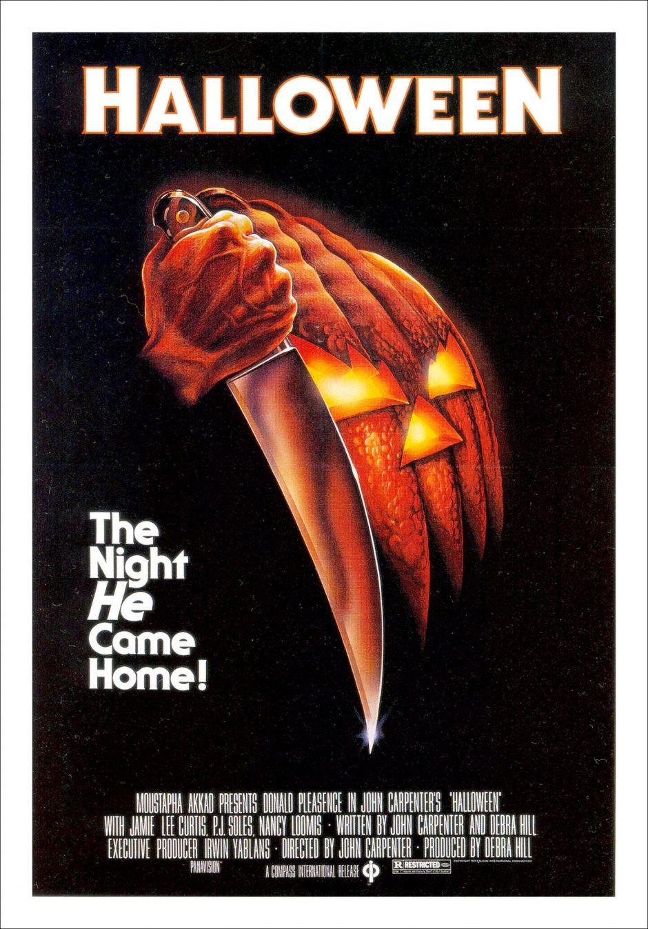 halloween - הלוואין