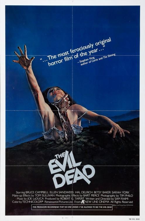 The Evil Dead מוות אכזרי